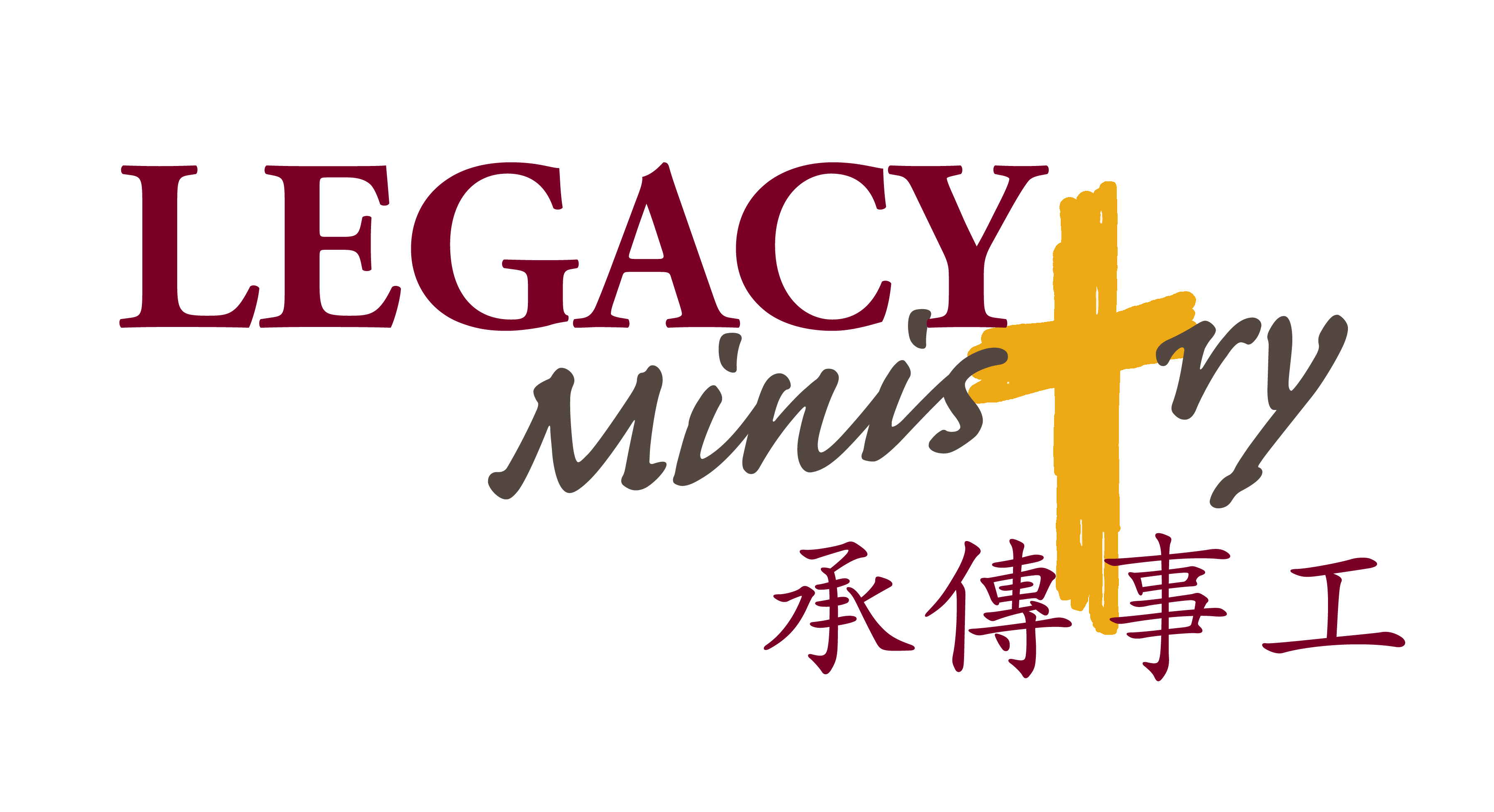 Legacy Ministry Logo